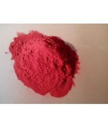Порошковая краска  цвет красный  ( 200гр )